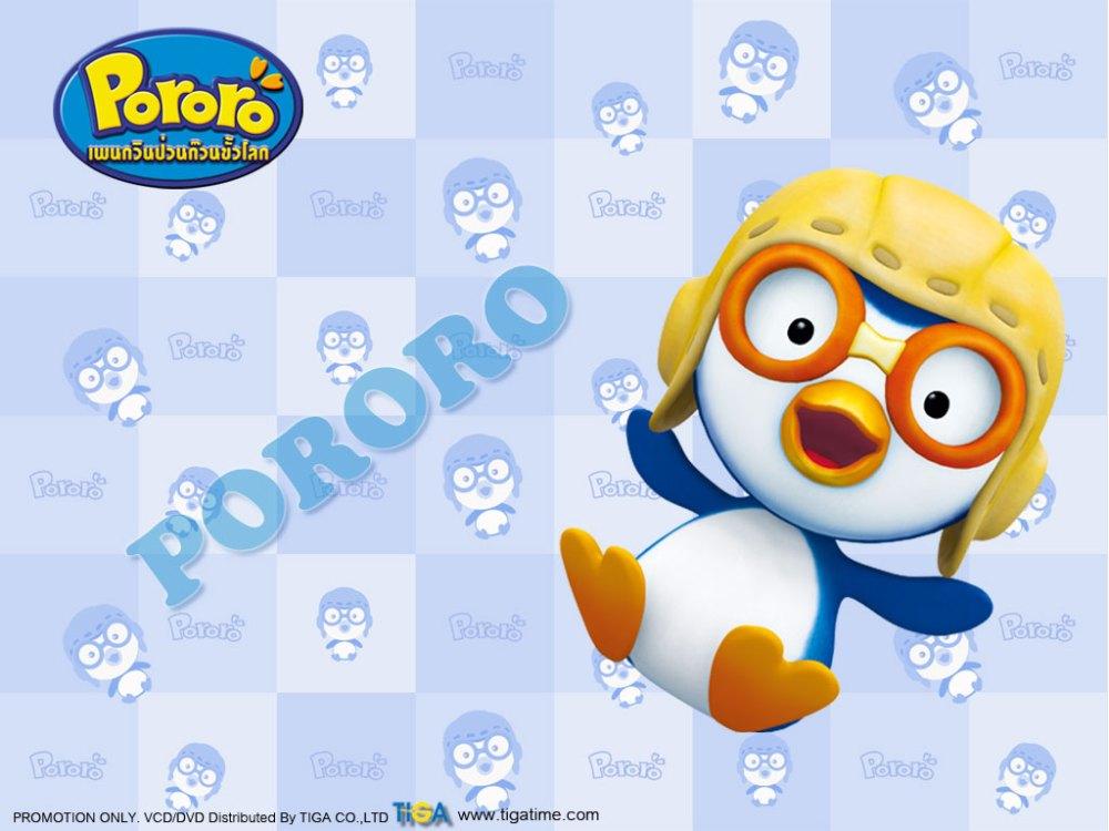 Pororo Wallpaper (1/6)