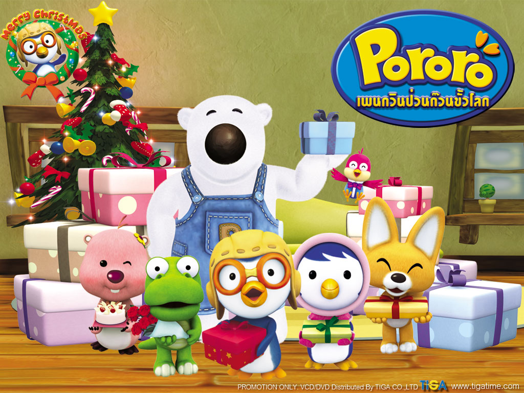 Pororo wallpaper nornasfo pororo wallpaper my blog pororo wallpaper altavistaventures Image collections