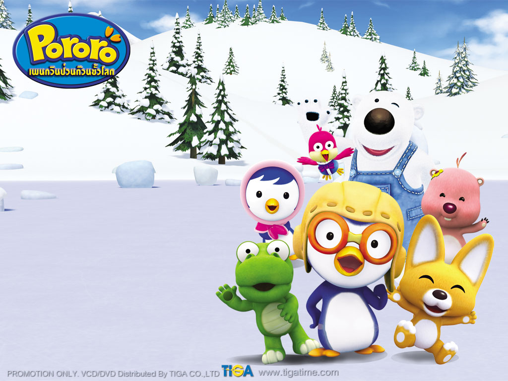 Pororo wallpaper my blog semoga bermanfaat altavistaventures Image collections